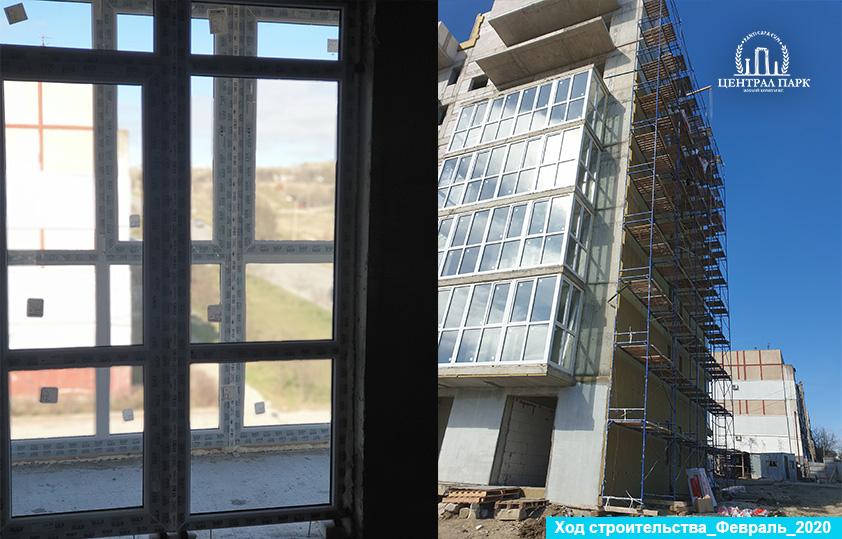Февраль -- ход строительства - Централ Парк
